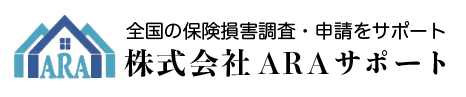 株式会社ARAサポートロゴ